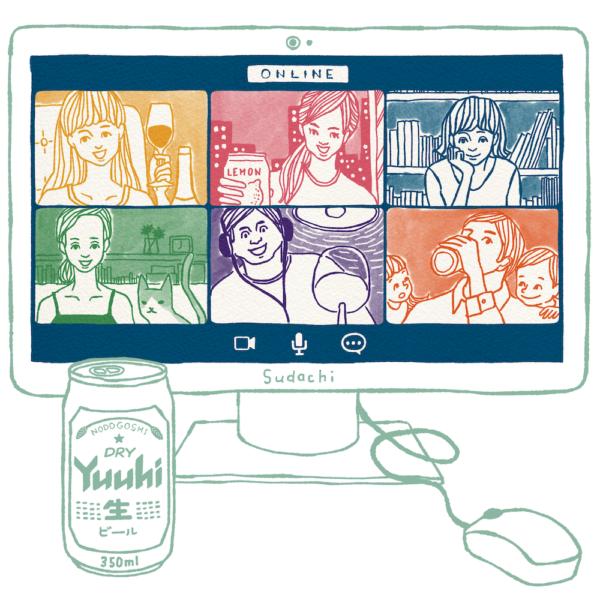 ORIGINAL 05 オンライン飲み会
