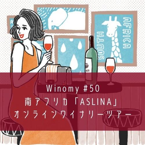 [WORK] Winomy Article #50