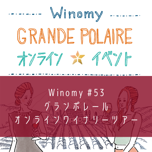 [WORK] Winomy Article #53