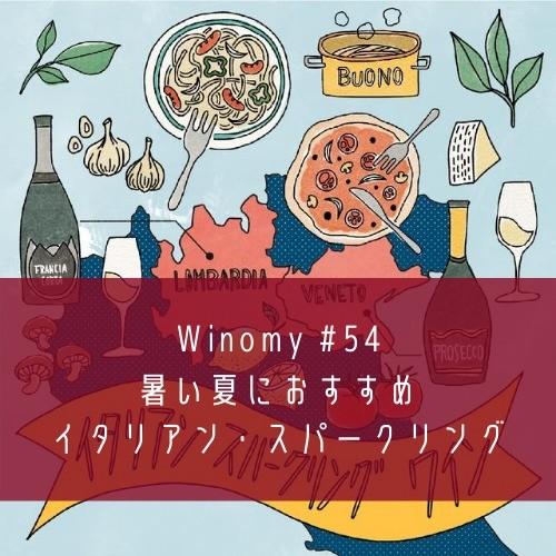 [WORK] Winomy Article #54