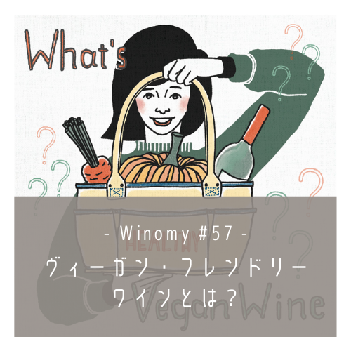[WORK] Winomy Article #57